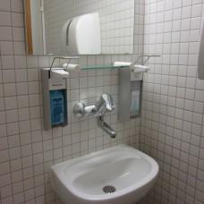 WC BANYO LAVABO TEMİZLEYİCİLER